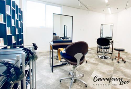 八潮 美容院の求人 Carrefour LOCO 京極